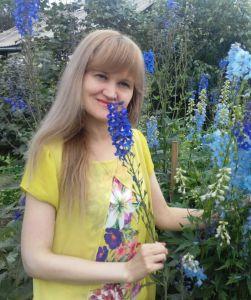 Федяева Елена Константиновна