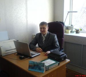 Миляйкин  Виталий Александрович